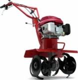 Motorhacke MH H 4560